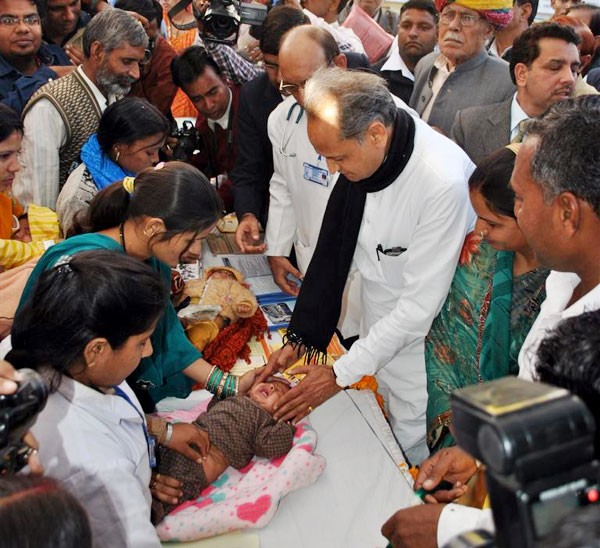 CM Gehlot inaugurates Hepatitis  B Vaccination Camp
