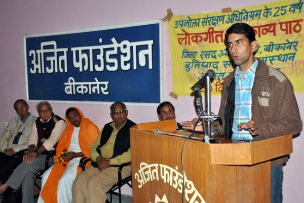 Poet Varun Acharya addressing on completion of 25 Years of Consumer Protection Act