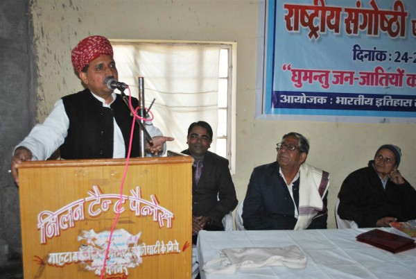 MP Arjunram Meghwal addressing in Indian History Collection Committee Conference