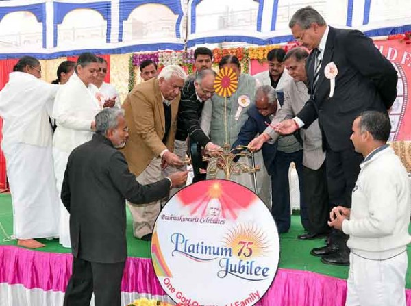 Brahmkumari's 75th platinum jubilee celebration began with lighting candles