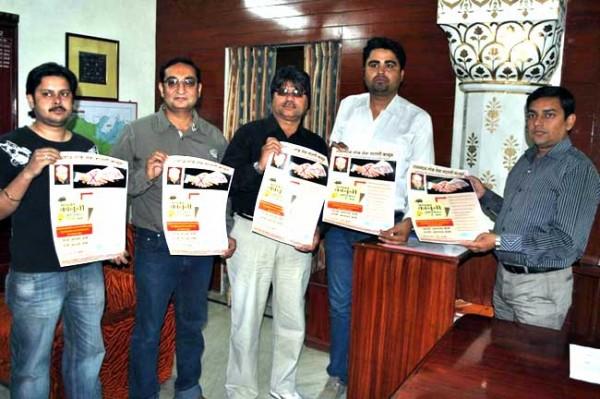 Dr Prithiv, DM Bikaner Unveiled Poster of Rajasthan Lok Seva Gurantee Act