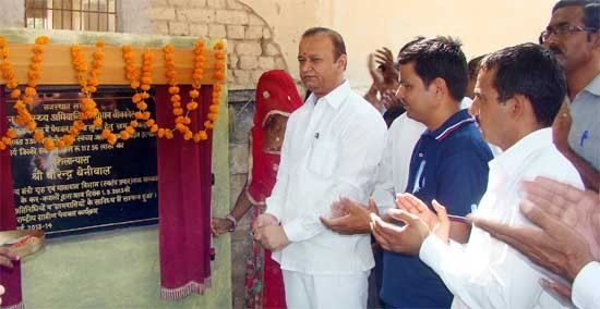 Piped Water System at Bambloo Village launched by Beniwal