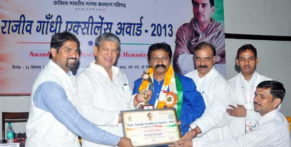 Rajiv Gandhi excellent award to Chitah Yajnesh