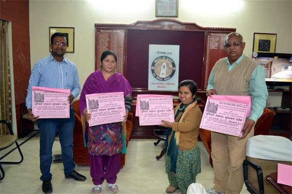 DM Arti Dogra unveil the Pamphlet of Buniyadi Saksharta Mulyankan Exam