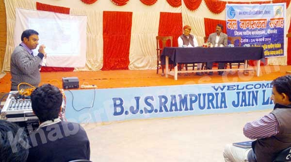 Water Wokshop held by CCDU and PHED at BJSR Law College Bikaner