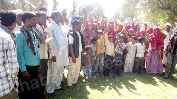 Villagers from Bajrang Dhora, Opposed to captured their land