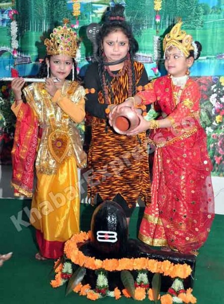 Kids offering Jalabhishek to Lord Shiva on Mahashivratri