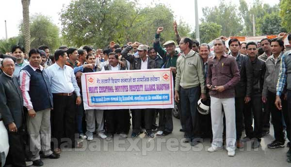 Bikaner School representatives on strike against fee, RTE rules