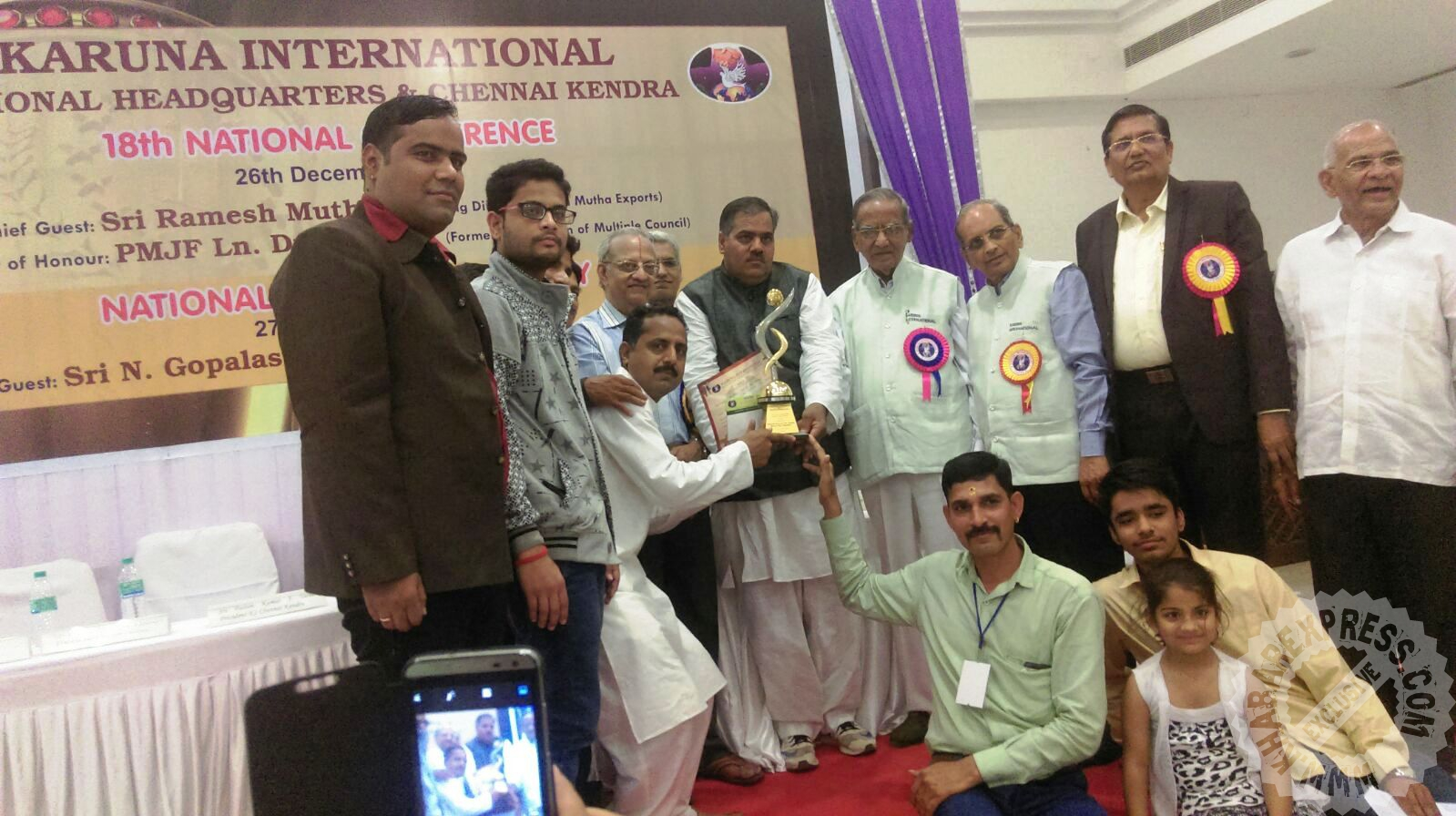 Karuna International Outstanding Club Award to Nalanda Public School