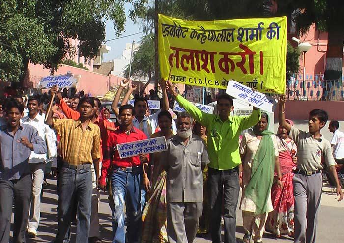 Demand to Search Advocate Kahanaya lal shrma