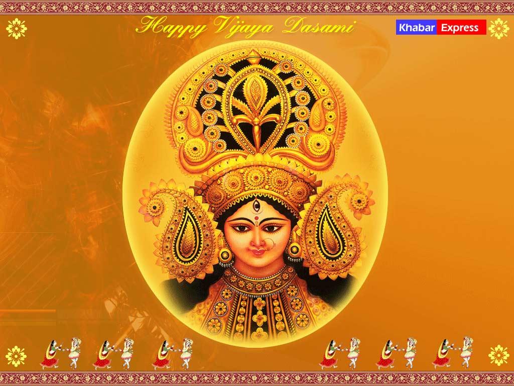 Happy Vijay dasami