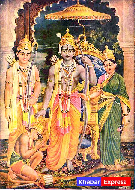Lord Shri Ram, Sita, Laxman and Lord Hanumaan
