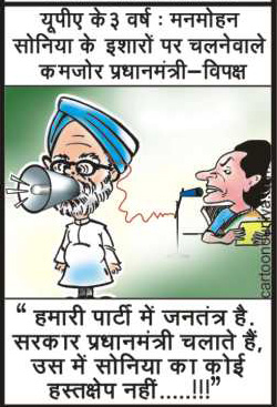 UPA Govt. Completed 3 Years