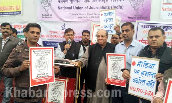 Journalist on protest in demand of their security