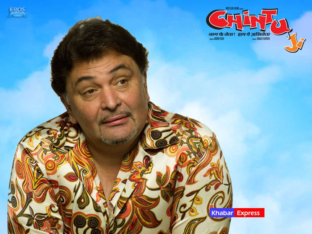 Rishi kapoor in upcoming bollywood movie chintu ji for Chintu khan