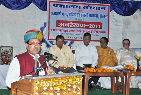 MP Bikane Arjun Ram Meghwal addresses in 21st Century and Rajasthani Literature conference