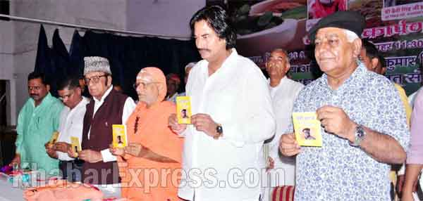 Book of indigenous cure written by Devisingh Bhati launched today