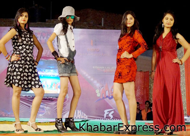 Mr and Miss Bikaner Compitition held at Bikaner