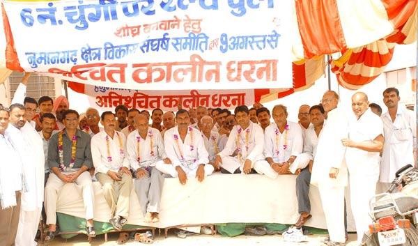 Strke by member of Swarnkaar Sabha