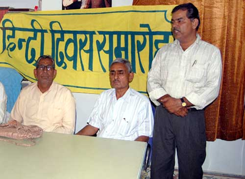 Jugal Purohit speaking in Hindi Day programme of Rajsthan Sahitya Chetana Manch