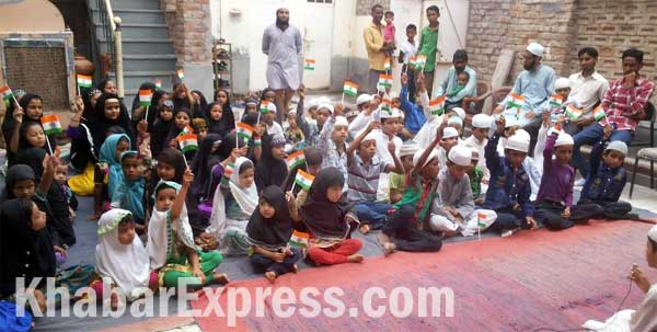 69th Independence Day Celebration at Madarsa, Bikaner