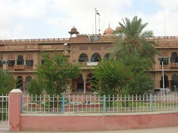 Bikaner Collectrate