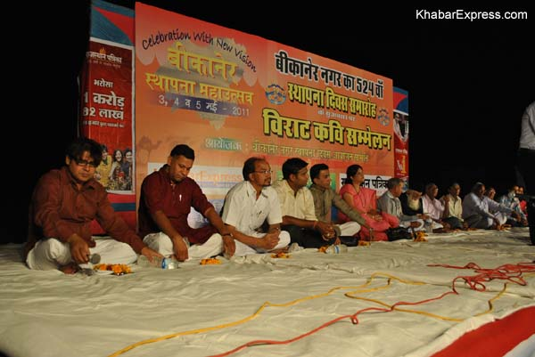 Raj Kumar Badal performing in Kavi Sammelan held eve of 524th Bikaner Foundation Day