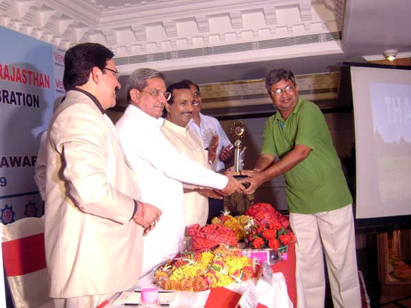 Star Business Journalist Award to Kailash Sharma