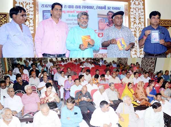 Tree Rajasthani Books written by Madhu Acharya launched