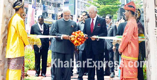 PM Narendra Modi inaugurated ceremony at Torana Gate, Malaysia