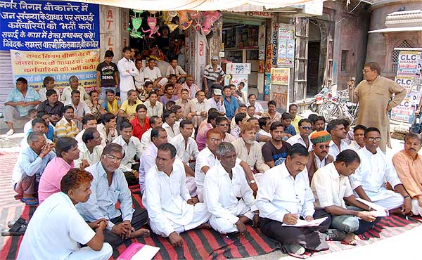 Labor Employee on Dharna against Contract Service on Labor Day at Kotegate