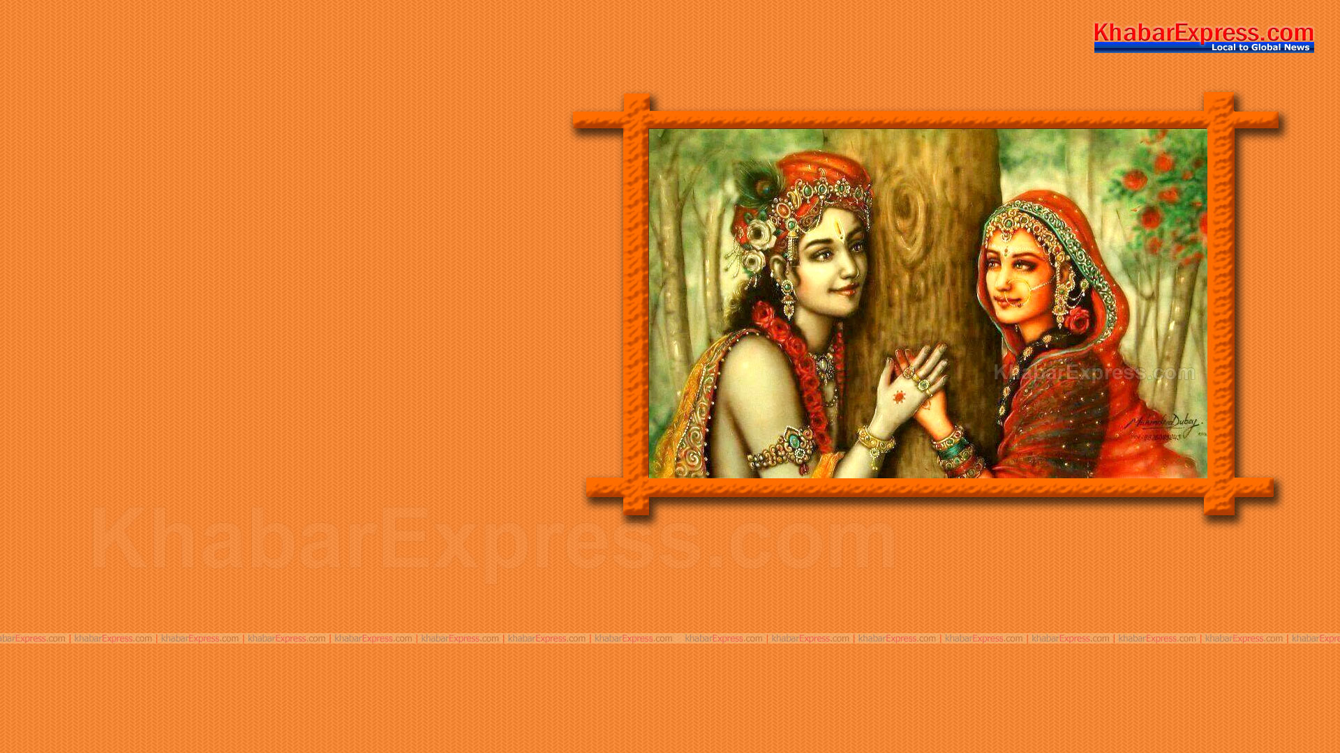 Radha and Krishna around a Tree image in Wall Frame