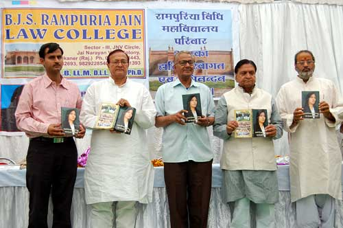 Kalla, Sharma released book on RJS Late Dimple Agarwal at BJSR College, Bikaner
