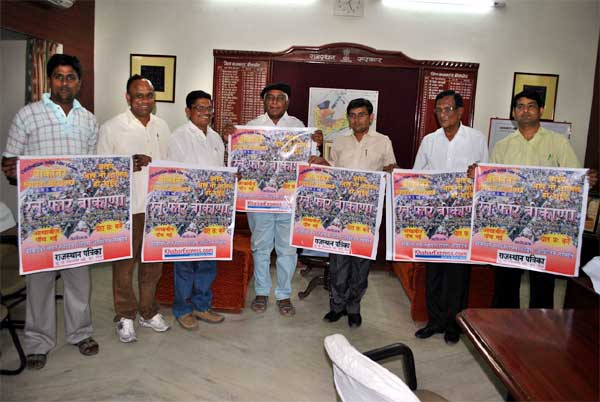 Bhati, Meghwal, Dr Prithviraj inaugurates Banners & Publicity Material of Bikaner Foundation Event