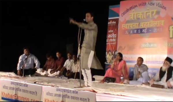 Dr. Sandesh Tyagi performing in Kavi Sammelan held eve of 524th Bikaner Foundation Day