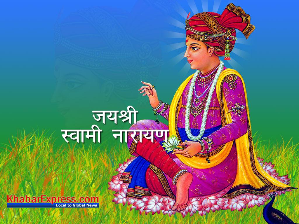Swami Narayan