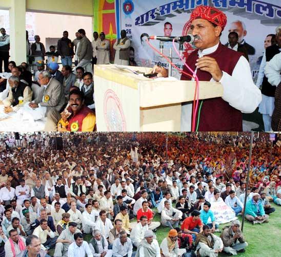 MP Arjun Ram Meghwal addresses to State Govt Employees in Thar Sammelan held at Bikaner