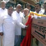 A way named to Socialite Late Champalal Achraya