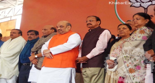 Amit Shah become BJP President, National Giant greeted