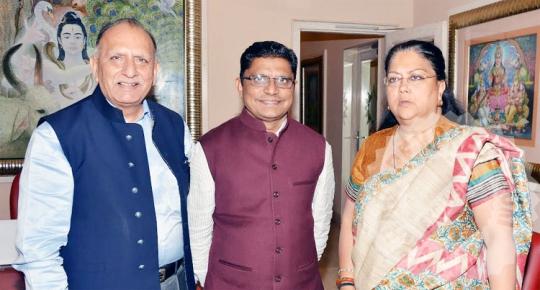 मेघवाल ने की मुख्यमंत्री राजे से मुलाका