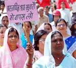 All India Bank Employees on strike