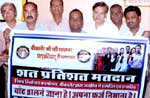 100 Percent Voting Inspiration Banner issued at Bikaner Zila Udhyog Snagh