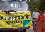 DC Shreya Guha giving green signal to truck of Plants for Nokha Panchayat