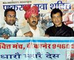 Banner released by Pushkarna Yuva Shakti Manch on free services offer to society on Pushkarana Sawa