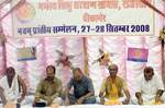 Conservation baby protection Committee 9th conference held at Maheshwari Bhawan, Bikaner