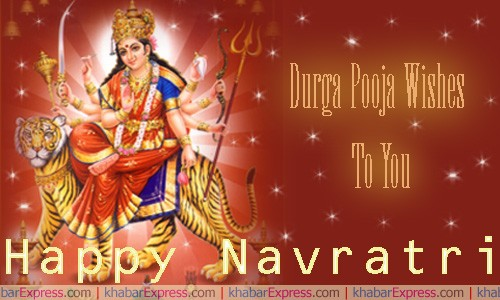 durga wishes to you