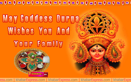 wishes of durga