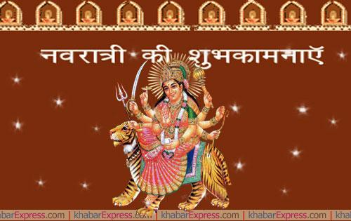 durga wishes