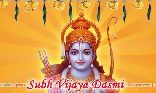 Vijaya Dasmi