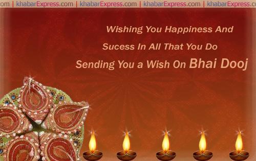 Wishing You BhaiDooj